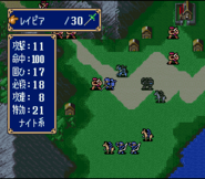FE3 Chapter 1
