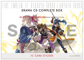 File:Fates Drama CD sticker 1.jpg