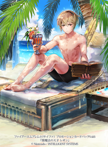 File:LeoSwimsuitCipher.png