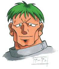 File:Arden (FE4 Concept Artwork).png