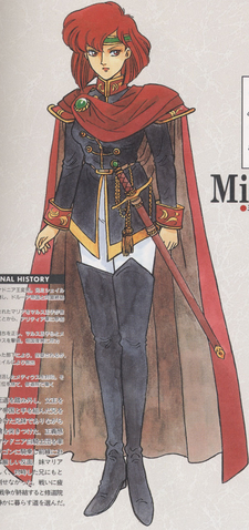 File:Minerva The Complete.png