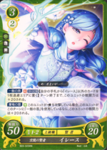 Cipher Ilyana2
