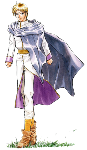 File:FE5 Sleuf Artwork.png