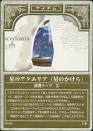 Aquarius Fragment TCG