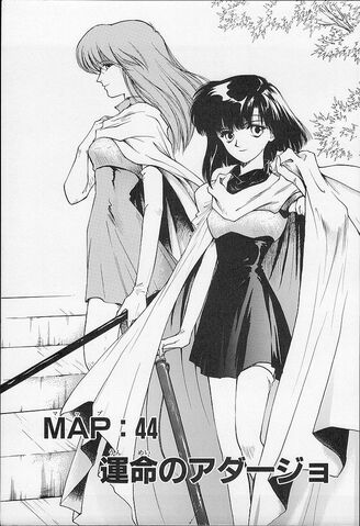File:FE1 Manga Map 44 Cover.jpg