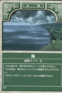Sea TCG