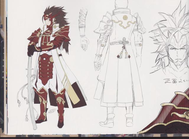 File:Ryoma Concept Art1