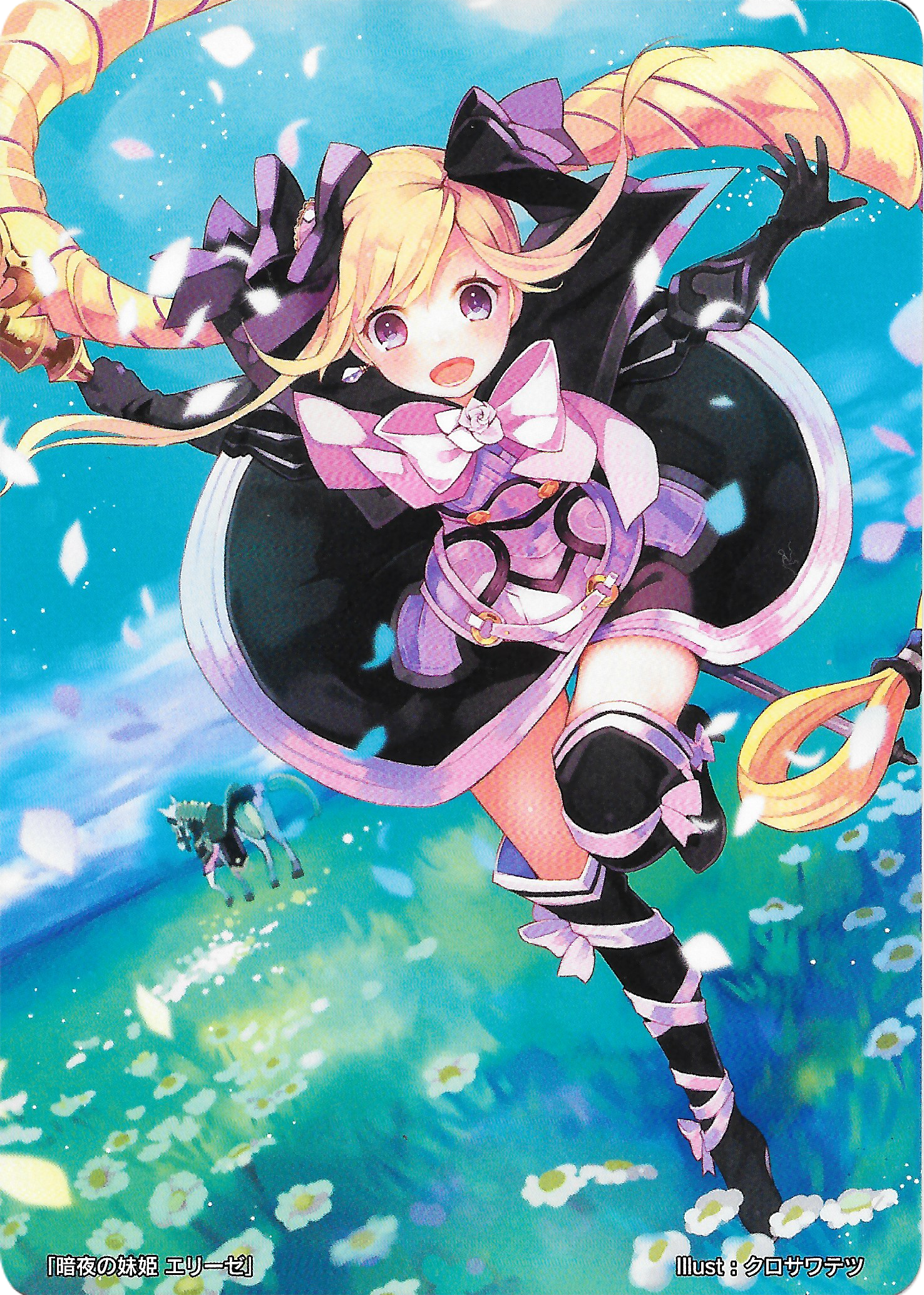 File:Cipher Elise art.png