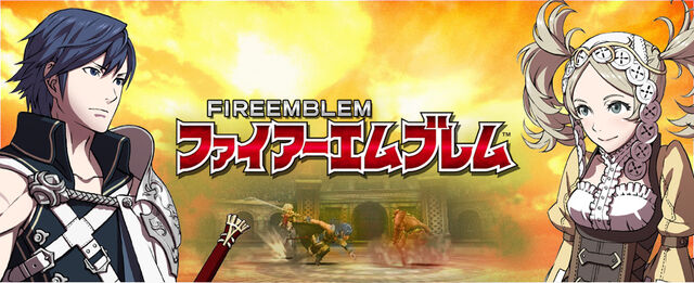 File:Fire Emblem 3DS title card.jpg