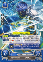 Cipher Mirage Chrom