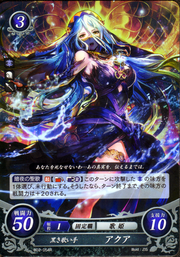 Cipher Azura1