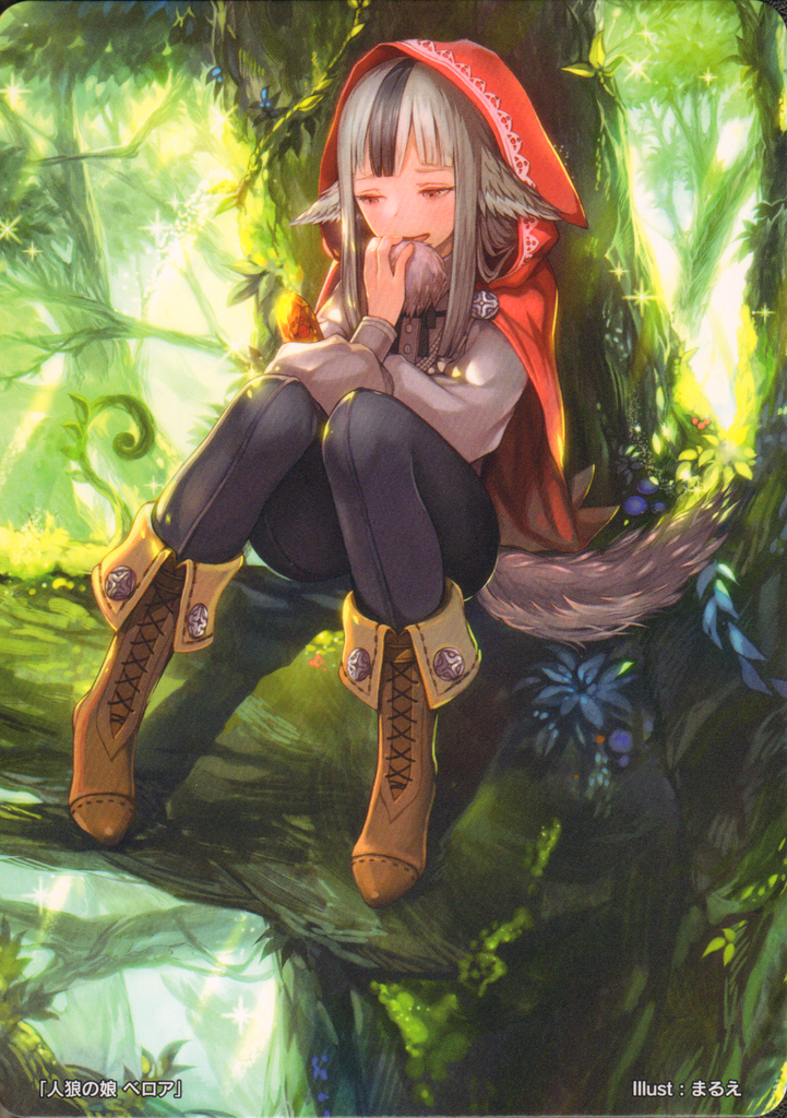 File:Velouria Cipher Art.png
