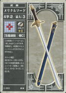 Mercury Sword (TCG)