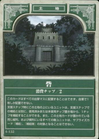 File:Fort TCG.jpg