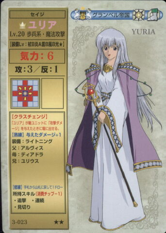 File:Yuria (TCG Series 3).jpg