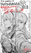 Leo and Takumi Sketch