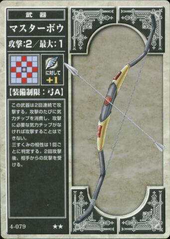 File:Master Bow TCG.jpg