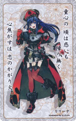File:Lilina card 25.jpg