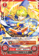 Cipher Merric 3