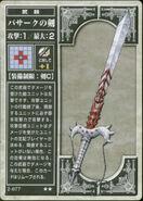 Berserk Sword (TCG)