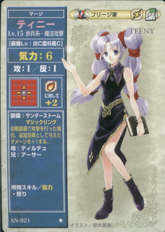 File:Teeny (Anthology TCG Series).jpg