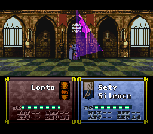 File:FE5 Silence Staff.png