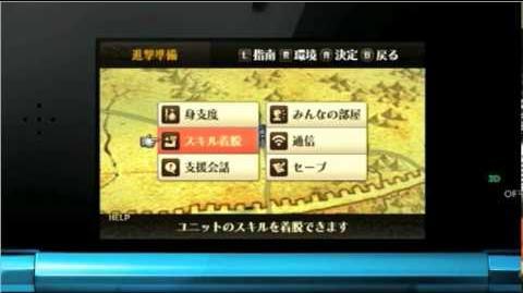 Fire Emblem 3DS - Nintendo Direct 2011 Trailer