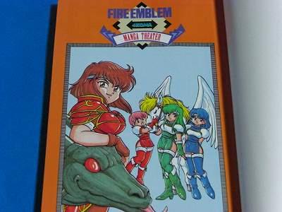 File:Fire Emblem 4-koma Manga Volume 2.jpg