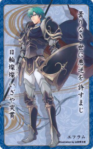 File:Ephraim card 25.jpg