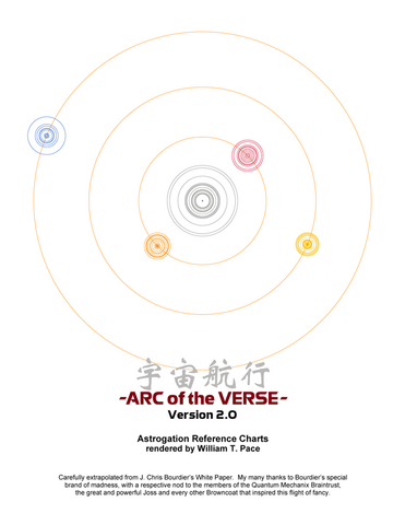 File:PACE-ARC-2.001.png