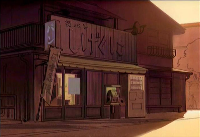 File:Flcl others0011.jpg