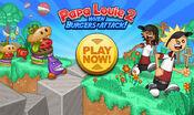 Papalouie2 blog launch