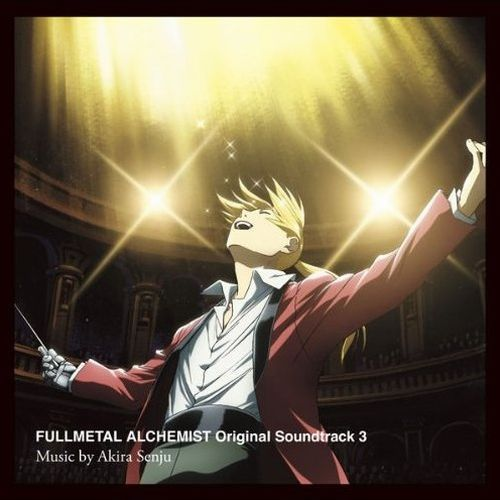 Fullmetal Alchemist (anime)