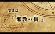 Title3