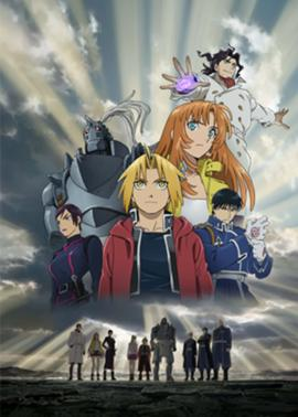 File:270px-Fullmetal-Alchemist-The-Sacred-Star-of-Milos-post.jpg