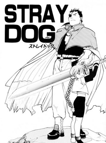 File:Stray Dog.png
