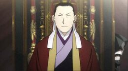 Emperor Linganime