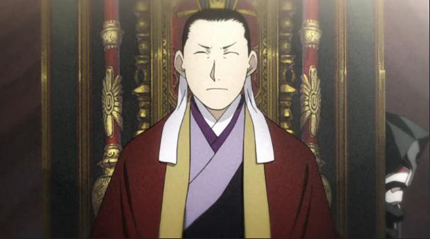 File:Emperor Linganime.jpg