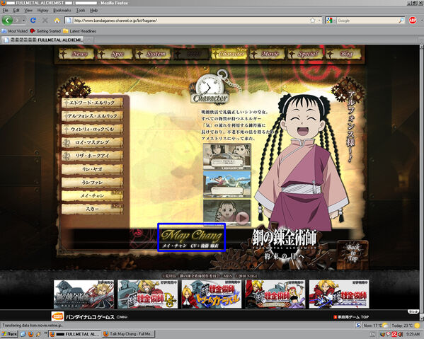 File:MayScreen.jpg
