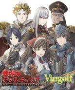 Vingolf 2 Valkyria Chronicles Logo 1