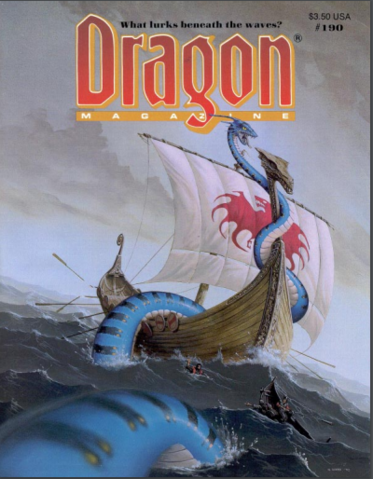 File:Dragon190.PNG