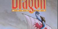 Dragon magazine 190