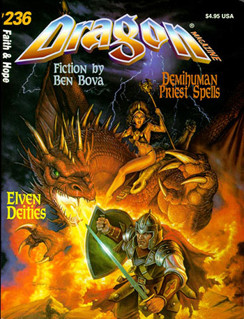 File:Dragon Magazine 236 Cover.jpg