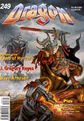 Dragon 249 cover.jpg