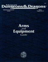 ArmsEquipment