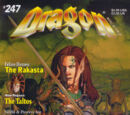 Dragon magazine 247