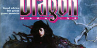 Dragon magazine 196