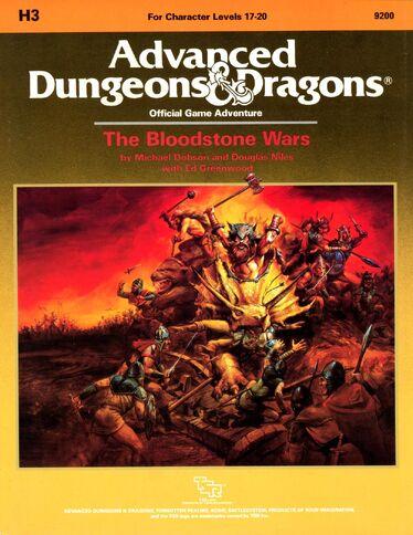 File:The Bloodstone Wars.jpg