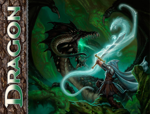 File:Dragon 378 cover.jpg