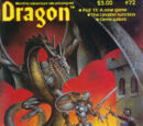 Dragon magazine 72